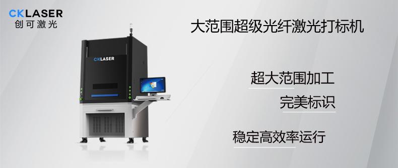 超级打标机PS源文件(光纤)790电动门.jpg