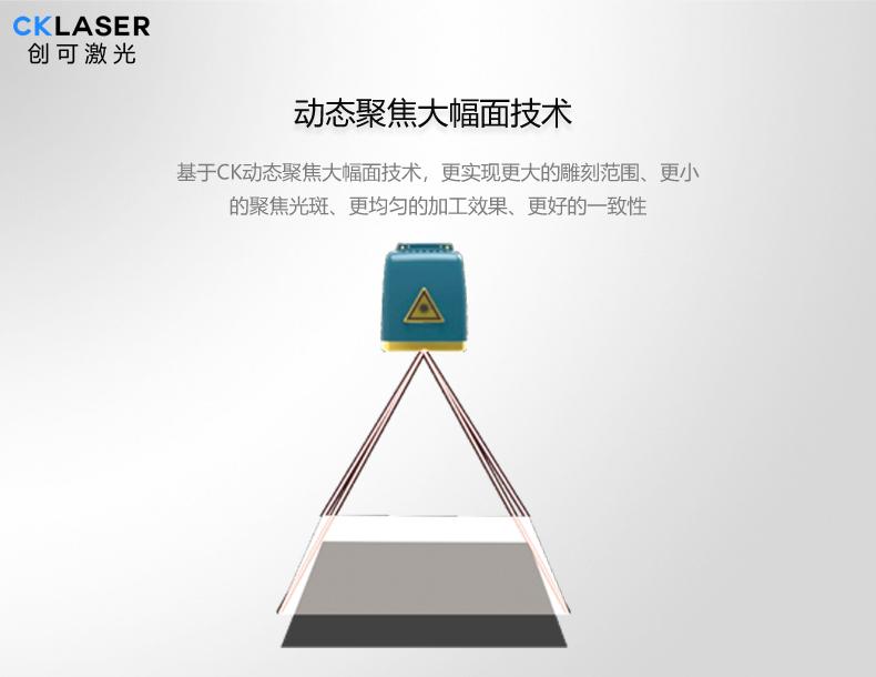 超级打标机07源文件(含LOGO)光纤大幅面.jpg