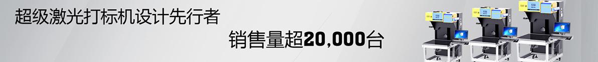 banner-超打-1192.jpg