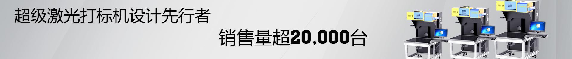 banner-超打-1920.jpg