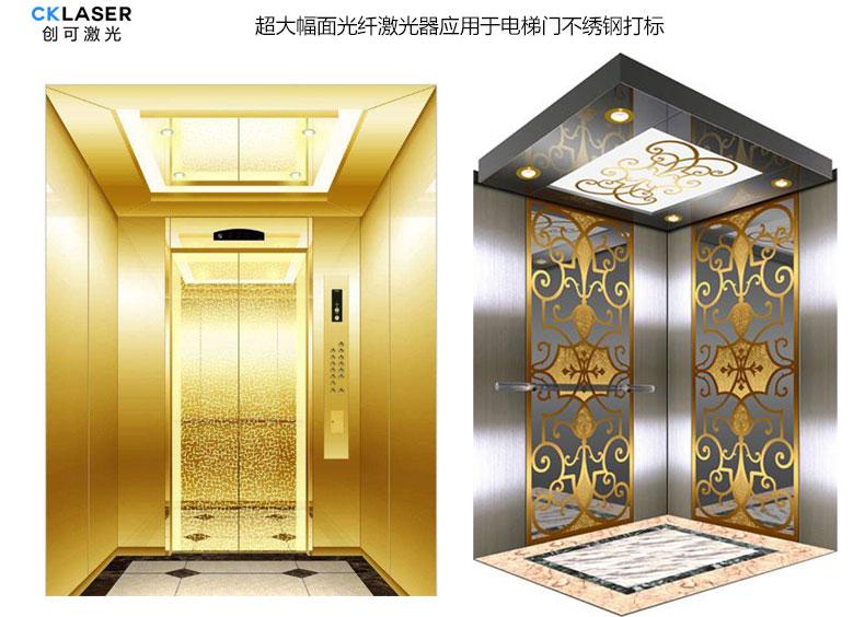 电梯打标.jpg