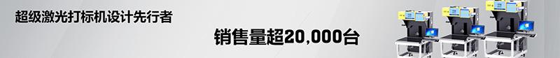 banner-small-超打-800.jpg