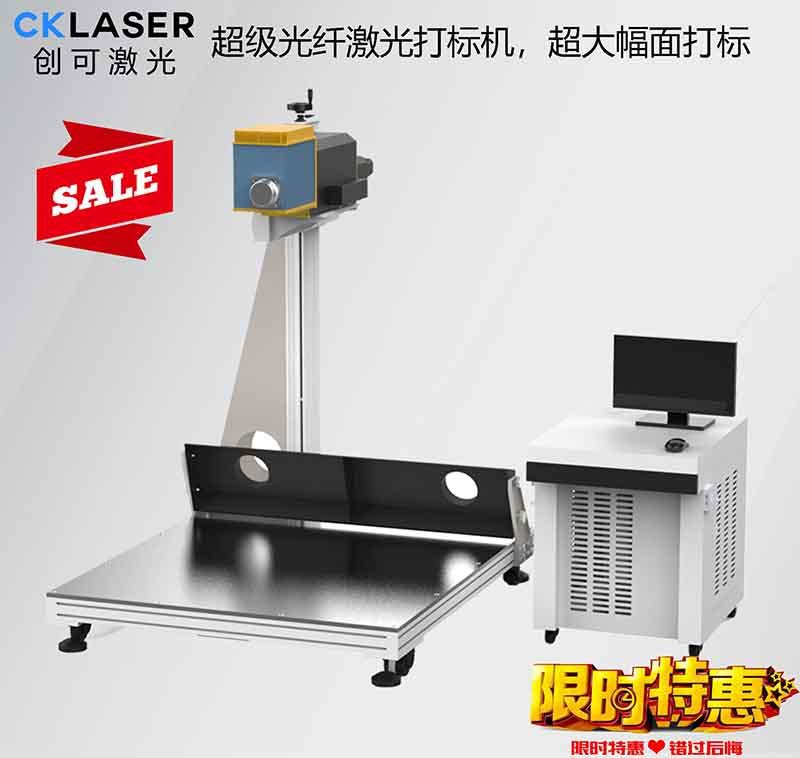 超级光纤打标机3-1.jpg