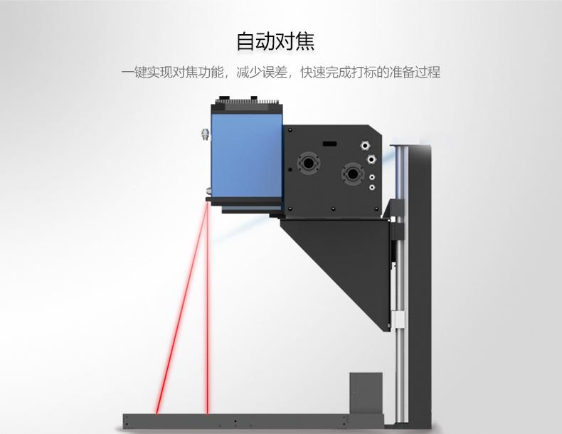 超級打標機06.jpg