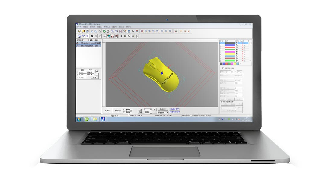 3d软件.jpg